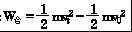【江苏成人高考】高起点物理--机械能